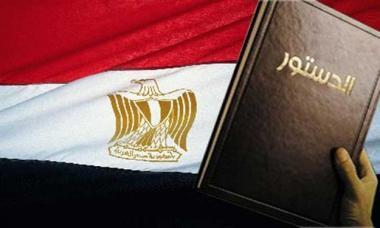 Egyptian polls close after final day of voting on constitution
