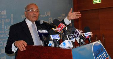 Shafiq supporters disrupt press conference held to oppose him